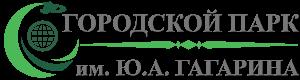 Парк им. Ю.А. Гагарина Хабаровск